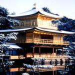 京都のクレジットカード現金化
