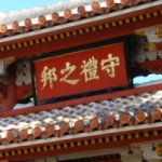 沖縄のクレジットカード現金化
